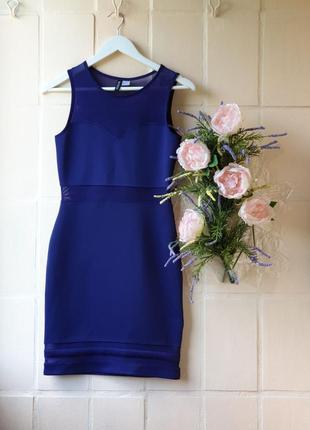Фиолетовое сиреневое платье. новое, без бирок. не надевалось ни разу.