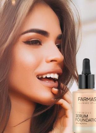 Инновационная сияющая тональная сыворотка farmasi luminous serum