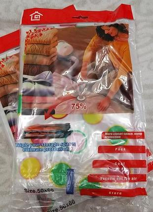 Вакуумные пакеты для хранения вещей