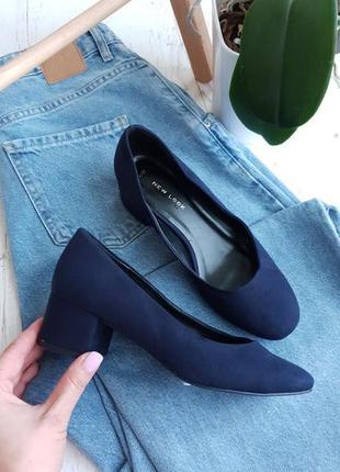 Темно синие туфли new look