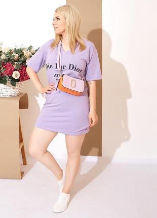 Платье-туника dior
