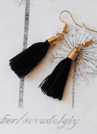 Распродажа! нарядные вечерние черные длинные серьги висюльки китички кисточки бижутерия