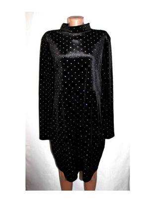 Платье батал трикотаж чёрный велюр пайетки h&m 50-58р