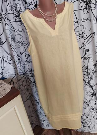 Лимонное платье,58%лен, льняное,прямое,летнее,лёгкое,не паркое