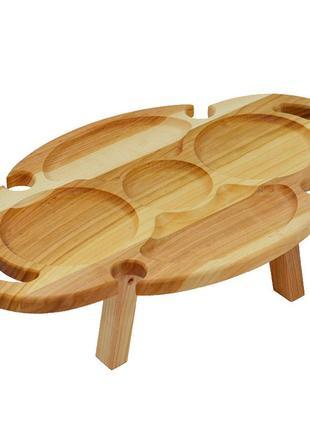 Деревянный винный столик, поднос на ножках