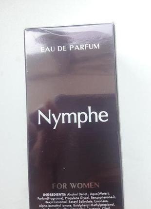 Парфумована вода nymphe