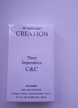 Туалетна вода kreasyon creation three imperatrice