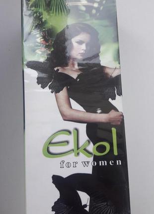Одеколон для жінок ekol