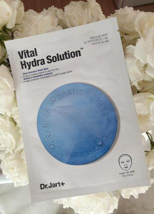 Увлажняющая тканевая маска dr jart+ vital hydra solution facial mask