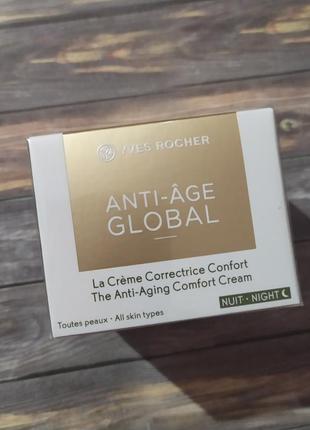 Anti - age global, ночной крем