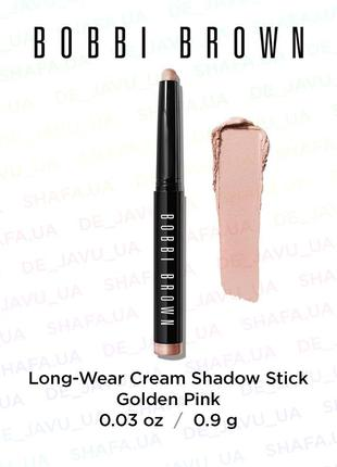 Тени крем стик bobbi brown long wear cream shadow stick golden pink
