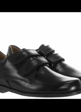 Время готовиться к школе!туфли кожаные  braska 36.
