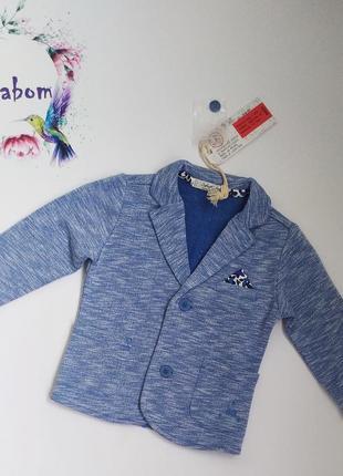 Стильный пиджак для маленького джентельмена