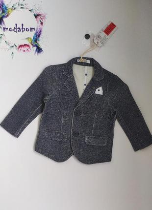 Стильный пиджак для маленького джентельмена, фирменный