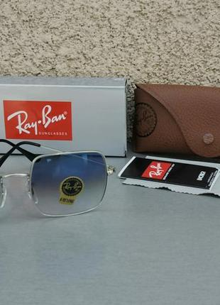 Ray ban очки женские солнцезащитные сине серые с градиентом линзы стекло