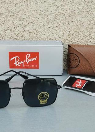 Ray ban очки унисекс солнцезащитные черные прямоугольные линзы стекло