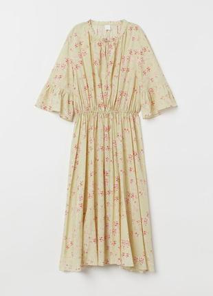 Милое платье миди