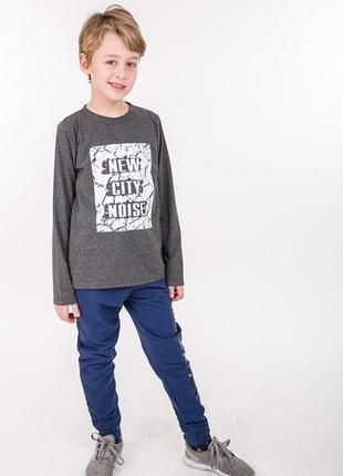 Новый детский стильный комплект костюм штаны и кофта для мальчика 128 и 134 размеры