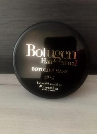 Botugen маска для глибокого відновлення волосся(італія)