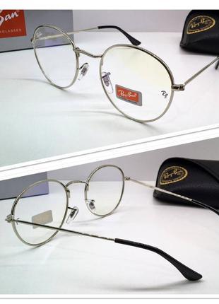 Стильные очки кругляши для имиджа и работы за компьютером