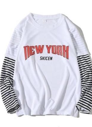 Футюолка с рукавами new york skicen