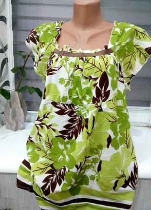 Красивая блуза на пышные формы р.50