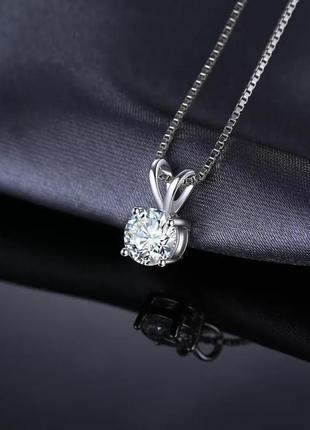 Серебряная цепочка + подвеска с фианитом