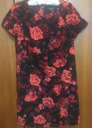 Яркое красивое платье трапеция ax paris