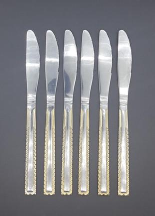 Набор ножи 6 шт  silemger (зиленгер)