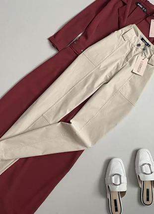 Новые крутые хлопковые брюки с высокой посадкой missguided