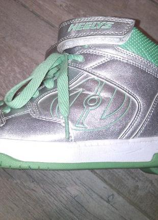 Высокие кроссовки,кеды мятно-серебристого цвета с колесиком на пятке heelys