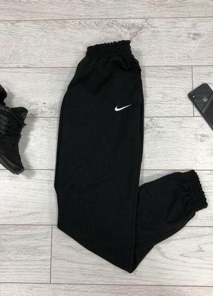 Спортивные штаны трикотаж черные nike (найк)