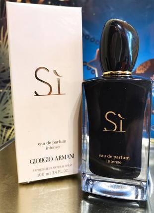 Оригинал 🎀 giorgio armani si edp intense. тестер с коробочкой. парфюм, духи