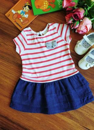 Модное трикотажное платье на малышку baby club на 6-9 месяцев