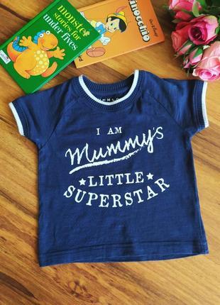 Классная трикотажная футболка nutmeg на 9-12 месяцев.