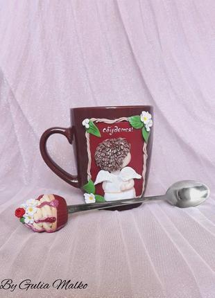 Чашка с декором по  картине гапчинской и ложечка