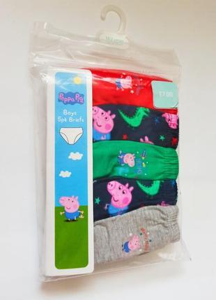 Шикарные трусики от mothercare из англии. размер 12-18,18-24 мес