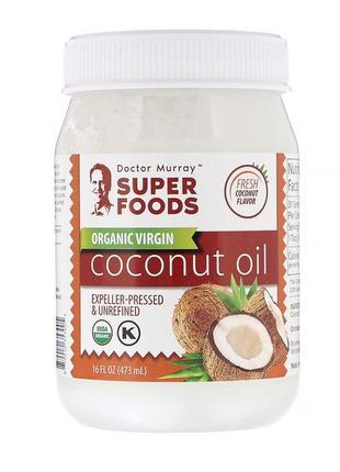 Кокосове масло нерафіноване, 473 мл органічне