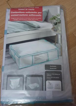 Контейнер для зберігання ковдри  подушки