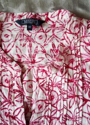 Рубашка  maine