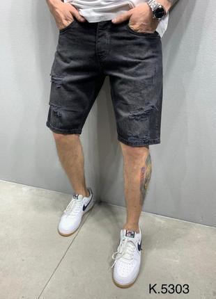 Шорты джинсовые черные рваные 18240