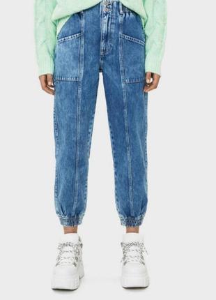 Очень стильные джинсы карго