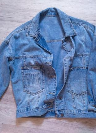 Джинсовая куртка oversized