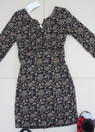 Красиове платье 2017