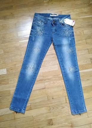 Круті джинсіки