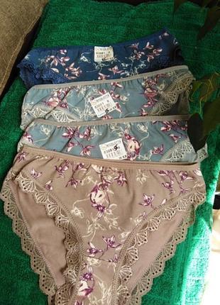 Женское белье из турции интернет магазин вакуумный упаковщик vs0434 oursson