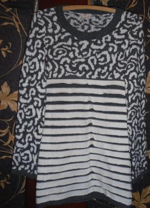 Платье, теплое как свитер