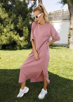 Розовое трикотажное прямое платье с разрезами