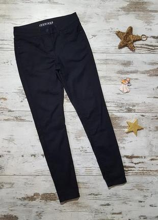 Jeggings джинсы зауженые скины