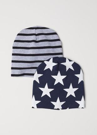 Комплект шапок h&m шапка набор